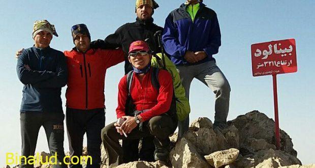 قله بينالود