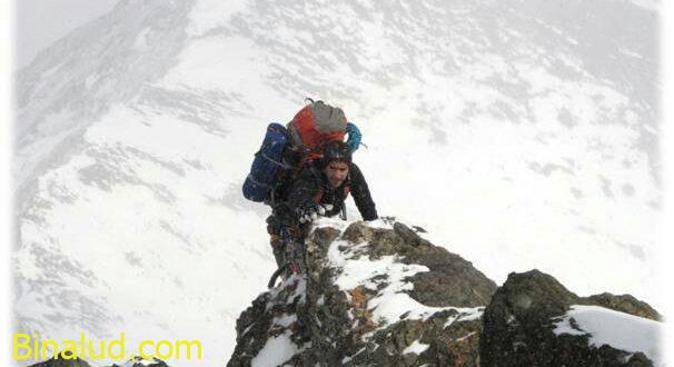 قله ی چالون و گردنه ی بین سیاه کمان و چالون در این تصویر مشخص است